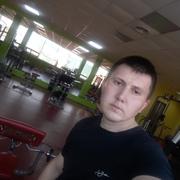 Денис 25 Можга