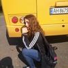 Varvara, 21, Druzhkovka