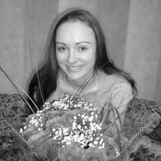 Julia 29 Южно-Сахалинск