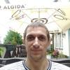 Pawel, 31, г.Слоним
