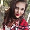 Лилия, 24, г.Киев