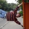 Денис, 32, г.Зубова Поляна