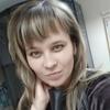Екатерина, 31, г.Сергиевск