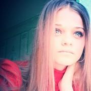 Кристина 25 лет (Скорпион) Бельцы