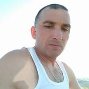 David 40 Ереван