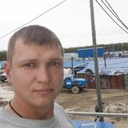 Денис 37 Красноярск