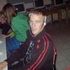 runner, 32, г.Маневичи