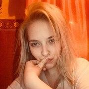 Кристина, 19, г.Курган