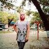 Елена, 36, г.Серпухов