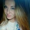 Галина, 33, г.Южно-Сахалинск