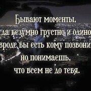 Жан 20 Київ