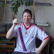 Андрей 50 Лангепас