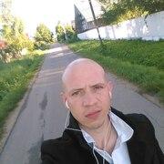 Сергей 33 Ефремов