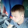 Максим, 26, г.Доброполье