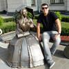 Михаил, 35, г.Червоноград