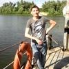 Евгений, 32, г.Волжский (Волгоградская обл.)