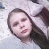 Катя, 17, г.Белгород