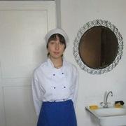 Эмили, 22, г.Улан-Удэ