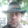 Дмитрий, 36, г.Таганрог