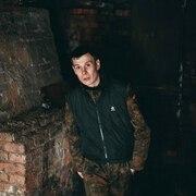 Александр karp.our♂ 31 Обнинск