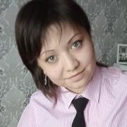 Подружиться с пользователем Karolina 31 год (Козерог)