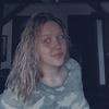 Jaden, 18, Springfield
