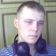 Сергей, 28, г.Мыски