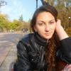 екатерина, 29, г.Тирасполь