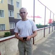 виталя 40 Междуреченск