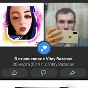 Viktor 26 Киев