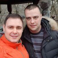 Вова, 35 лет, Скорпион, Ростов-на-Дону