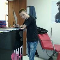 Максим, 28 лет, Телец, Санкт-Петербург