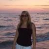Irina, 43, Rtishchevo