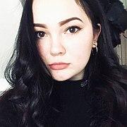 Карина, 27, г.Владикавказ