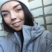 Карина 22 Архангельск