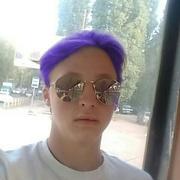 Вова, 18, г.Саратов
