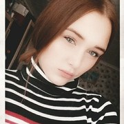 Юля, 16, г.Южно-Сахалинск