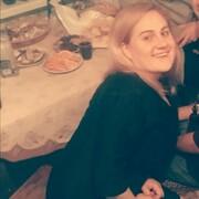 Вероника, 25, г.Киев