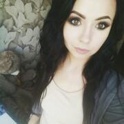 Анастасия, 25, г.Ухта