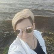 Наташа 41 год (Стрелец) Каменск-Уральский