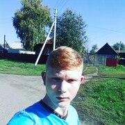Даниил 20 лет (Рак) Смоленское