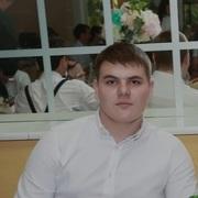 Дима Чепцов 21 год (Водолей) Самара