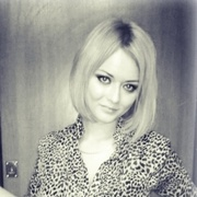 Катерина, 30, г.Аксай
