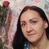 Гульназ, 38, г.Лангепас