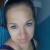 Yuliana, 39, Belgorod-Dnestrovskiy