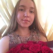 Алия, 18, г.Орел