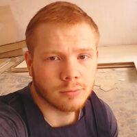 Андрей, 25 лет, Козерог, Нижний Новгород