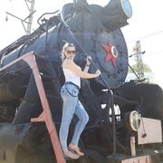 Алёна 40 лет (Стрелец) Сальск