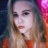 Анна, 20, г.Котельниково