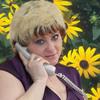 Наталья, 53, г.Бакал